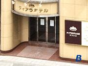 ティアラホテル札幌すすきの