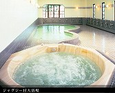 グリーンプラザ小豆島・大浴場