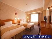 オリエンタルホテル東京ベイ(部屋一例)